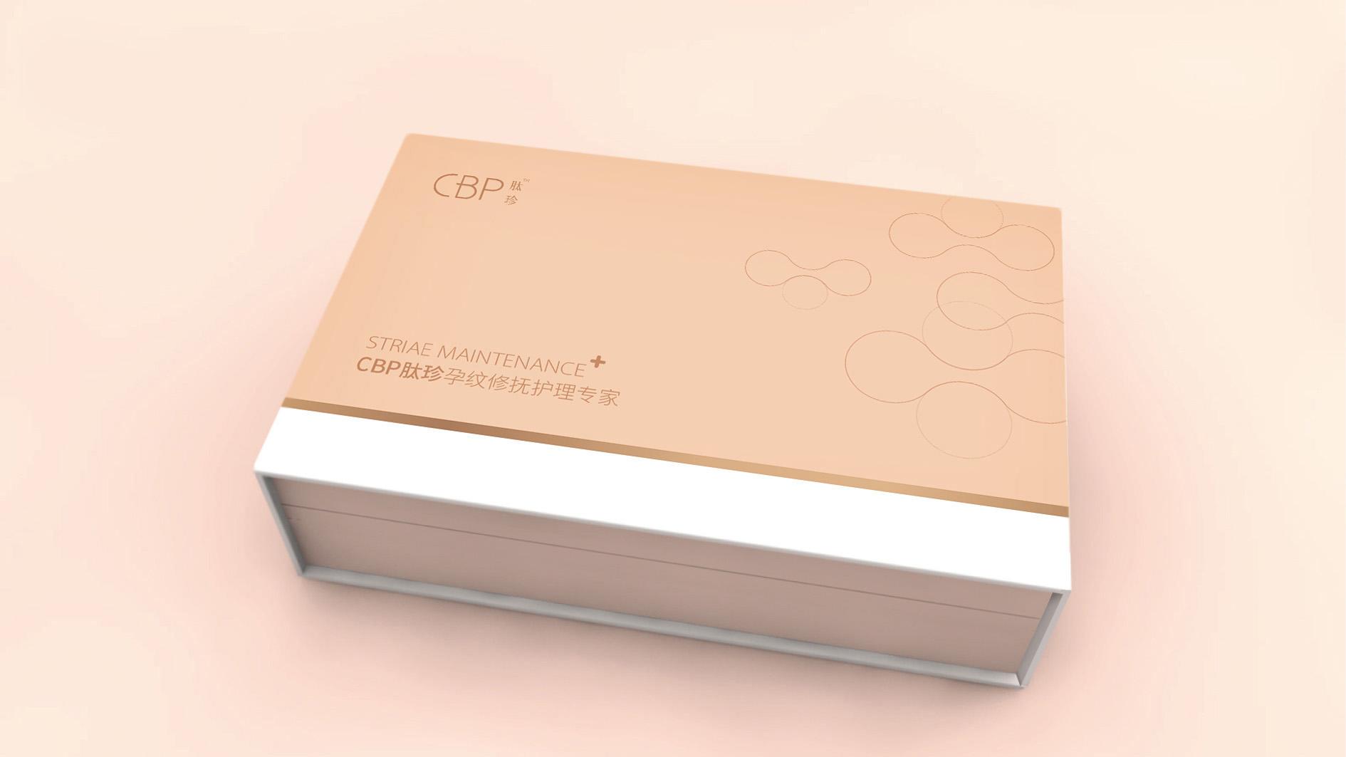 化妆品包装盒材质的配更_包装盒|礼品盒|手提袋设计-.图片